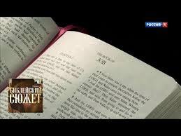 """<b>Алексей Рыбников</b>. """"<b>Юнона</b> и Авось"""" / Библейский сюжет ..."""