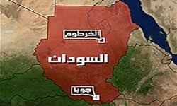 Image result for اسرائیل از 46 سال قبل به دنبال تجزیه سودان بود