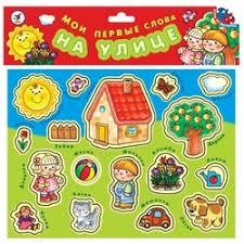 <b>Игровые</b> наборы и <b>фигурки</b> для детей — купить на Яндекс.Маркете