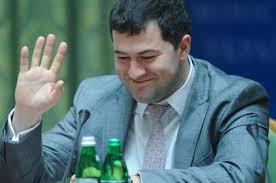 Холодницкий передал прокурорам дополнительные документы для усиления позиции по избранию меры пресечения Насирову - Цензор.НЕТ 2923