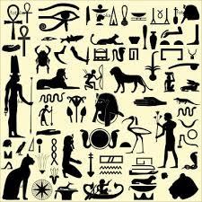 символы египта (400x400, 79Kb) | Древний Египет | Египетские ...