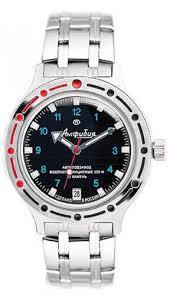 <b>Мужские</b> наручные <b>часы Восток 420268</b> Амфибия автоподзавод