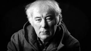 bbc radio the essay the feast of language seamus heaney