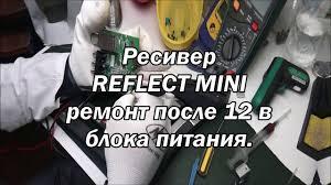Ремонт dvb t2 приставки Reflect mini, после 12 в. <b>блока питания</b> ...