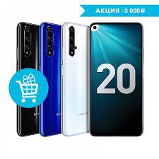 Смартфон <b>HONOR 20</b> – официальный интернет магазин - Huawei