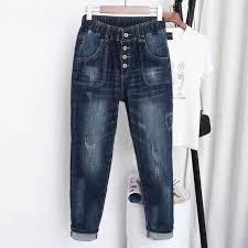 <b>Vintage</b> Jeans Women With High Waist <b>Harem Pants</b> Elastic Plus ...