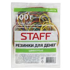 49 ₽ — <b>Резинки для денег STAFF</b> цветные, натуральный каучук ...