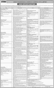 stdc jobs sindh transmission dispatch company pvt stdc jobs 2016 sindh transmission dispatch company pvt trainee engineers trainee hr admin account assistants others