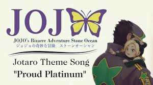 『Fanmade』 <b>JoJo's</b> Bizarre Adventure: <b>Stone Ocean</b> - <b>Jotaro</b> ...