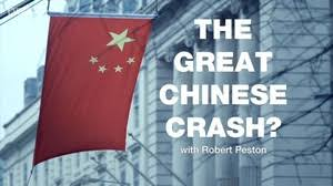 「中國經濟崩潰」的圖片搜尋結果