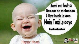 Joke Pictures & Funny Jokes With Joke Images in Hindi, Urdu & English via Relatably.com