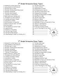 essay informative essay examples 5th grade google search school essay persuasive essay 5th grade persuasive essay 5th grade persuasive informative
