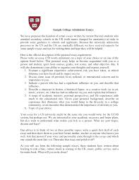 example of a college application essay template example of a college application essay