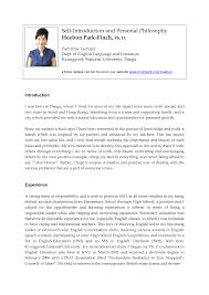 best photos of personal introduction letter for employment    self introduction sample