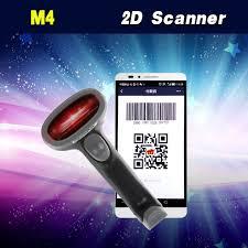M4 2D QR <b>Wired</b> USB Laser Bar code <b>Scanner</b> Reader Mobile ...