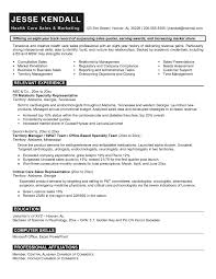 communication marketing manager resume sample communication    sample marketing manager resume