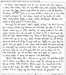 cover letter sat essay example bank sat essay sample bank sat cover letter best sat essay examples template essayimageactionsat essay example bank extra medium size