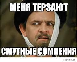 """""""Приношу свои извинения Яценюку: мои утверждения по поводу покупки вилл оказались пересказом сплетен из Майями"""", - блогер Торгало - Цензор.НЕТ 5918"""