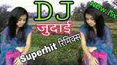 Happy New Year Dj Remix Song 2020    Happy New Year Special ...