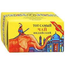 <b>Чай Тот Самый</b> Индийский Премиум красный купить оптом по ...