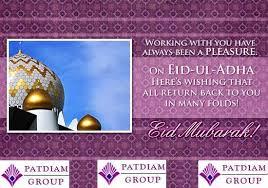 <b>EID MUBARAK</b> - PATDIAM GROUP