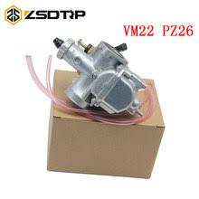 Best value <b>Carburetor Pz26</b> – Great deals on <b>Carburetor Pz26</b> from ...