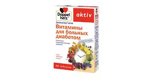 Доппельгерц® актив <b>Витамины для больных диабетом</b>
