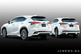 <b>Modellista</b> и TRD выпустили новые <b>обвесы</b> для Lexus NX ...