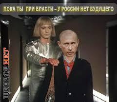 Россия надеется на встречу Путина и Обамы в рамках саммита G20, - Песков - Цензор.НЕТ 6545