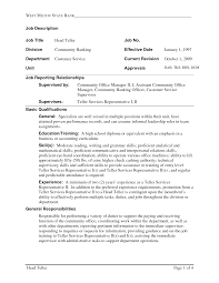 good no experience resume s no experience lewesmr sample resume subject related to cover letter good