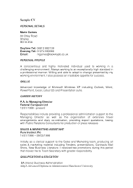 very  looking for a great professional profile resume template    cv personal profile examples cv cv personal profile examples  professional