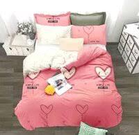<b>Комплекты постельного белья Love</b> You — купить на Яндекс ...