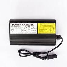Electric Bike Charger <b>84v</b>