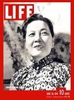 Madam Chaiang Kai-shek