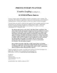 internship cover letter examples cover letter for film internship cover letter for film internship