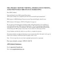 MBA PROJECT REPORT WRITING  DISSERTATION WRITING  ASSIGNMENT HELP  HR FINANCE MARKETING  Dear