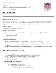 sample resume for teacher job application resume general teaching job cv resume template
