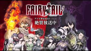 fairy tail just believe in myself opening full edge of life fairy tail just believe in myself opening 21 full edge of life