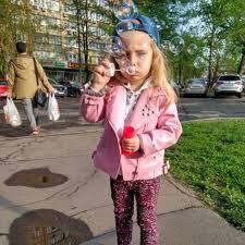 <b>Girls PU jacket</b> 2 7 year old <b>girl</b>, fashion <b>rivet</b> belt, lapel <b>leather</b> ...