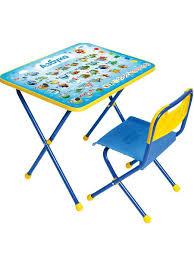 Комплекты <b>детской</b> складной <b>мебели</b> со столом и стулом от 1,5 ...