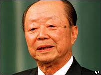 Former Japanese Prime Minister Kiichi Miyazawa. Mr Miyazawa was a key figure in the ruling Liberal Democratic Party - _42435092_miya_ap203