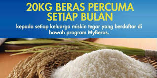 Image result for Myberas