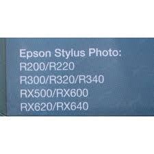 Комплект <b>картриджей Epson T0481</b>, T0482 (голубой), T0483 ...