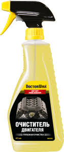 <b>DoctorWax DoctorWax</b>