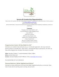 service leadership opportunities