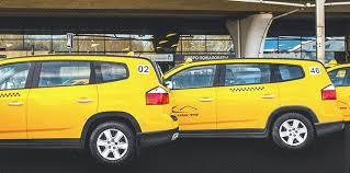 Book a <b>Taxi</b>