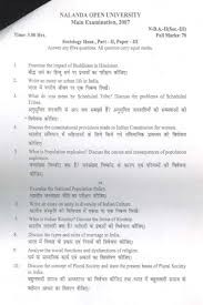 nalanda open university ba sociology foundation of sociological as you want to get the previous years question papers of foundation of sociological thoughts paper ii of nalanda open university ba part 2 sociology so here