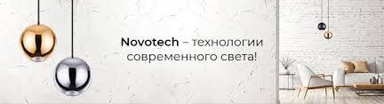 Подвесная <b>люстра Rivoli Patricia 2026-206</b> Б0038437 — купить в ...