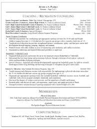 early childhood education resume elementary education resume sample resume education