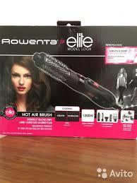 Новая <b>фен</b>-<b>щетка Rowenta Elite</b> Model Look CF8252F0 купить в ...